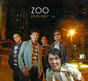 zoology arnel pineda 1